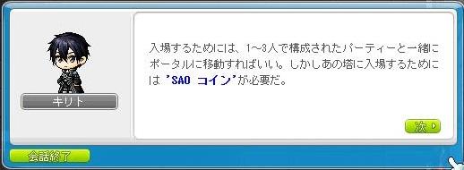 20131031ss4.jpg