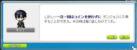 20131031ss5.jpg