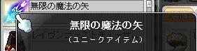 20131107ss4.jpg