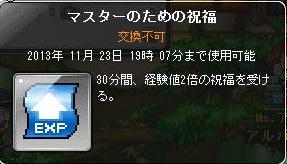 20131121ss2.jpg