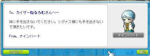 Maple130821_213319.jpg