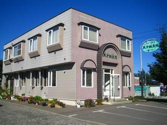 北海道東方鍼灸院