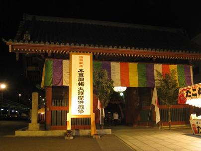 文京区護国寺