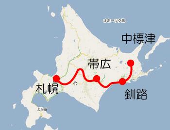 北海道研修09夏