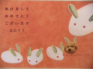 繝。繝ュ繝・ぅ繝シ+168_convert_20110104121758