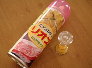 抹茶たい焼き02