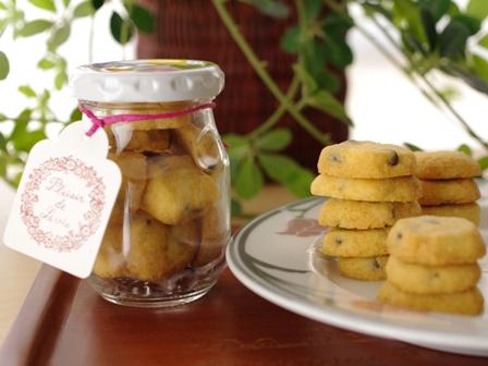 ホワイトデーやプレゼントにチョコチップの瓶詰めクッキー