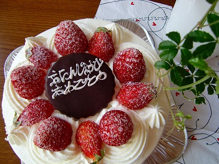 BIRTHDAYCAKE❤13.3.9