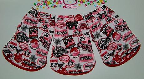 M*mania:レイヤードTシャツ【BA-TSU】1