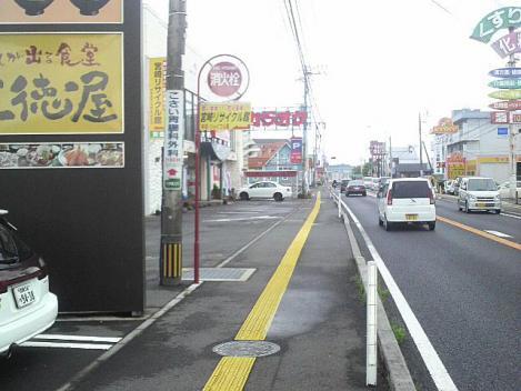 gotokuya1.jpg