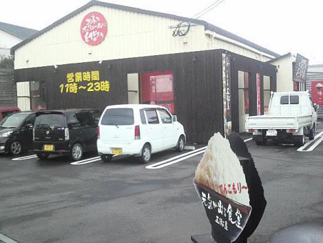 gotokuya3.jpg