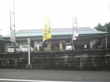 hashimitsu2.jpg