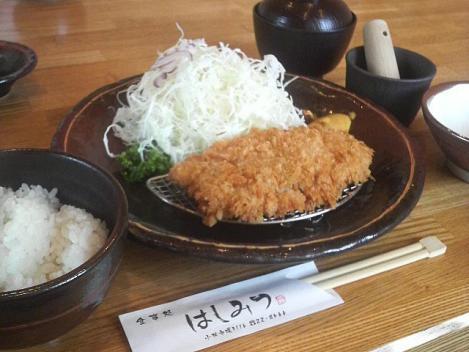 hashimitsu8.jpg
