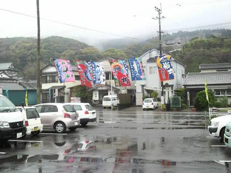 hososhima2.jpg