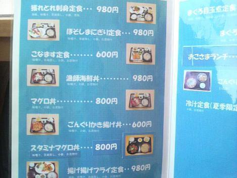 hososhima3.jpg
