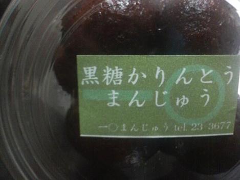itimaru1.jpg