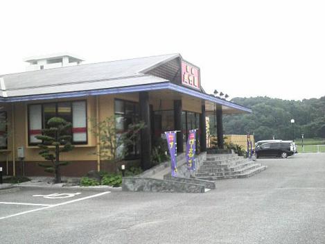kyotiku-akae1.jpg