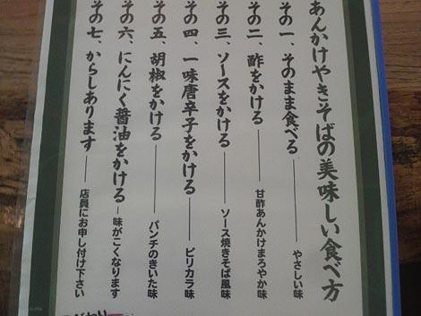 misatotyo2.jpg