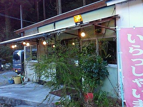 nagatomoya3.jpg
