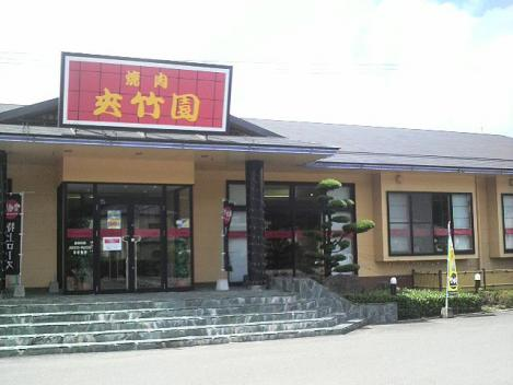 nichinan-kyotiku1.jpg