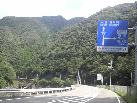 nishimera1.jpg