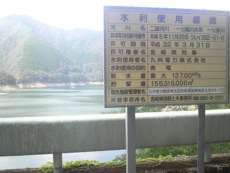 nishimera2.jpg