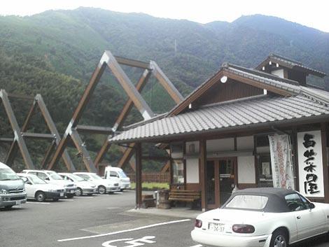 nishimera4.jpg