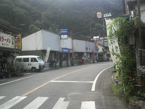 nishimera6.jpg