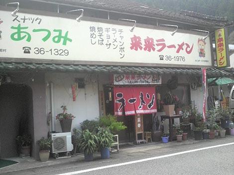 nishimera7.jpg