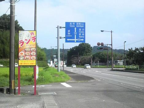 nobutoki1.jpg