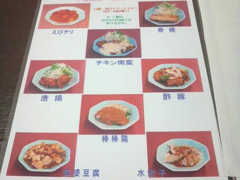 nobutoki4.jpg