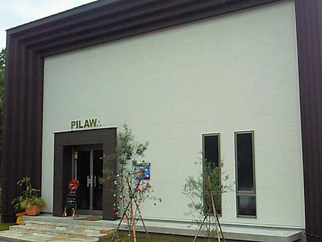 pilaw2.jpg