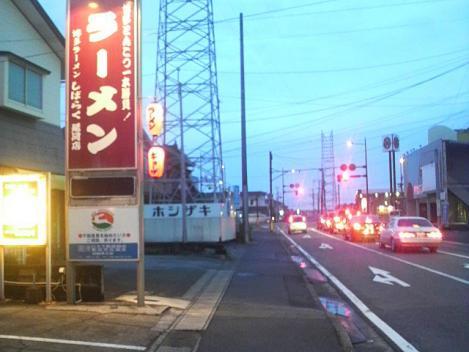 shibaraku1.jpg