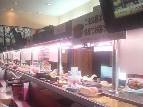 sushi-itiba2.jpg