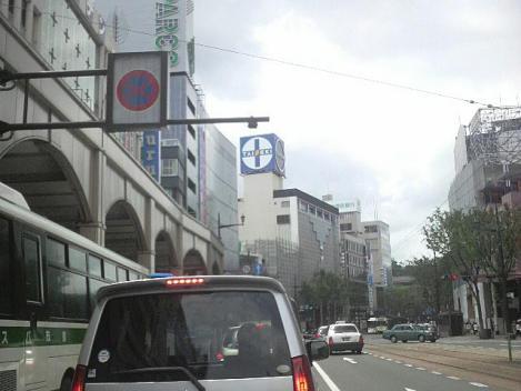 syowaken2.jpg