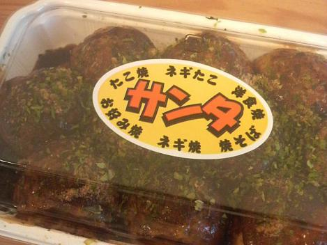 takoyaki-santa1.jpg