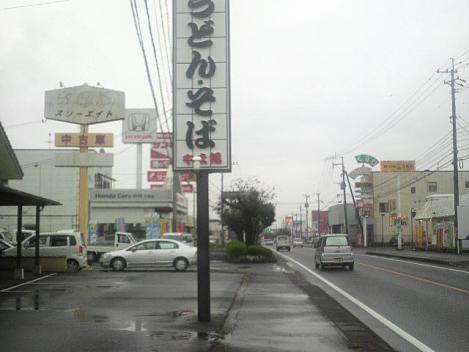 yamafuku1.jpg
