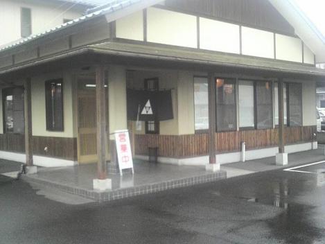 yamafuku2.jpg