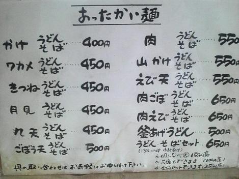 yamafuku3.jpg