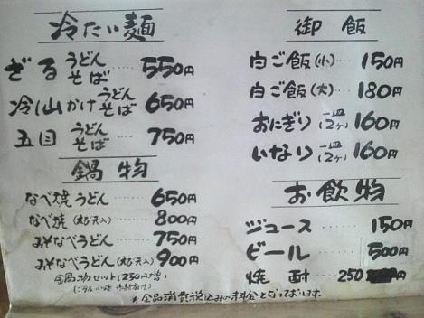 yamafuku4.jpg