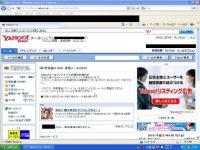 WS000000_20100917214913.jpg