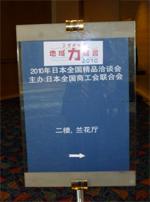 201012_2