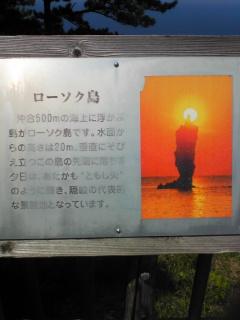 Image419.jpg