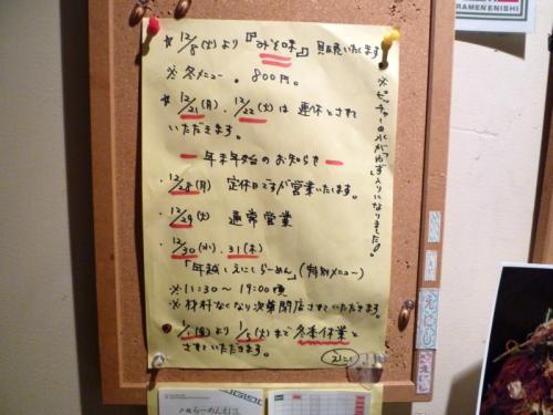 2009-12-24-01