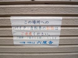 2010-01-03-07