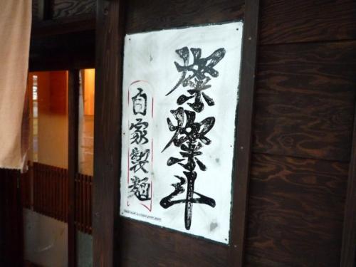 2010-01-15-01