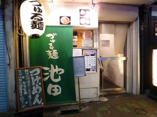2010-01-21-01
