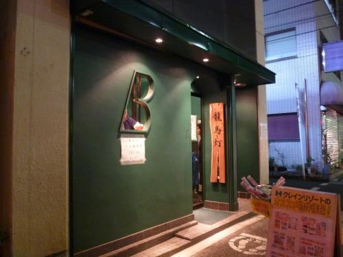 2010-02-12-01