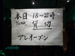 2010-02-12-02
