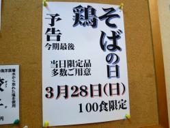 2010-02-25-13